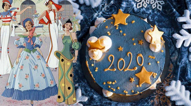 Γυναικείο Καρναβάλι: Πάνω από 60 χρόνια ιστορία